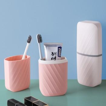 简约螺纹旅行洗漱杯牙刷牙杯牙膏收纳盒便携式杯子套装