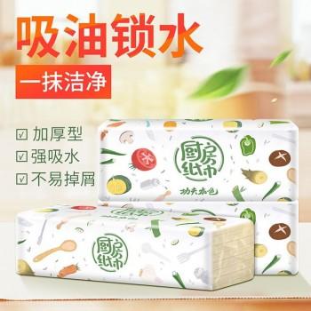 植护厨房用纸巾吸水吸油纸巾原生木浆抽纸多功能3包装