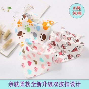 三条装婴儿口水巾按扣三角巾宝宝围嘴围兜纯棉围巾