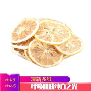 柠檬干片100g新鲜烘干泡茶泡水冲饮
