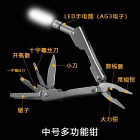 多功能钳子户外组合小刀钳折叠便携多用工具钳