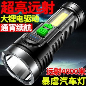 强光手电筒USB可充电式小氙气灯便携超亮远射户外家