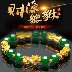 越南沙金貔貅手链3D硬金999黑曜石招财佛珠转运