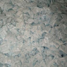 生物冰袋冷敷夏季保鲜生鲜冷藏反复使用快递专用