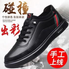 板鞋男韩版潮流百搭真皮休闲软底透气英伦低帮青年运动