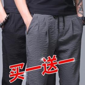 冰丝夏天长裤子男士休闲裤