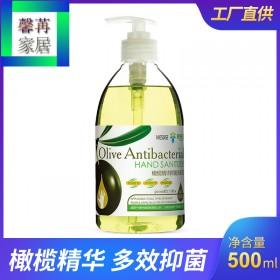 美舒洁橄榄精华洗手液500ml 低泡环保润肤洗手液