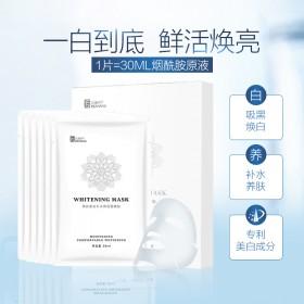 法澜秀美白面膜,三大美白成分,美白特证,一盒白一度