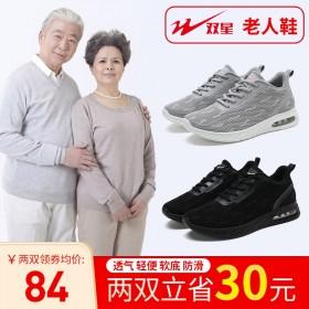 双星老人鞋女防滑软底轻便网面妈妈鞋秋季健步鞋运动鞋