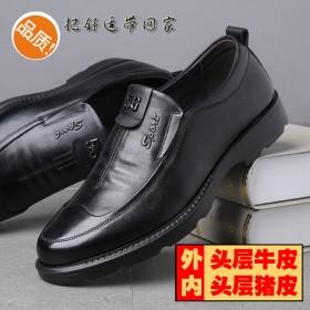一脚蹬真皮厚底休闲头层牛皮防滑透气黑色懒人鞋