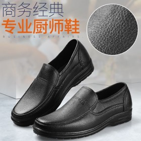 时尚男士雨鞋低帮商务鞋