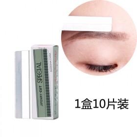 修眉刀 10片装专业影楼化妆师专用刮眉刀