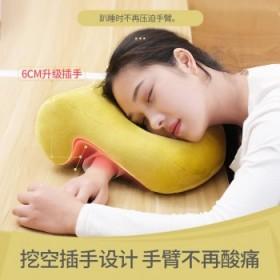 午睡枕趴睡儿童小枕头办公室午睡午休趴趴枕靠垫抱枕