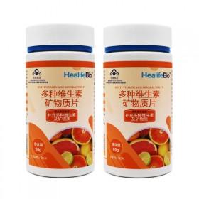 2瓶 Healifebio 多种维生素矿物质片