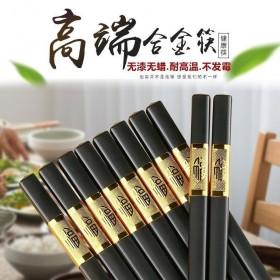 酒店家用耐高温筷子