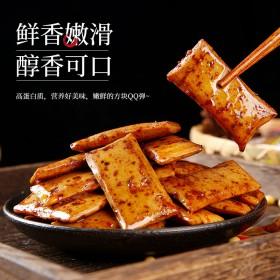 豆干零食麻辣豆腐干休闲小吃零食大礼包重庆特产40包