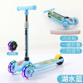 滑板车儿童可坐可滑1-3-6岁三合一男女...