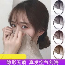 空气刘海假发女真发刘海片隐形自然无痕齐刘海网红假刘