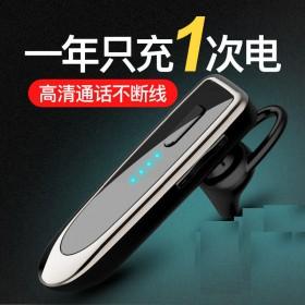 5.0无线蓝牙耳机华为oppo苹果通用超长待机