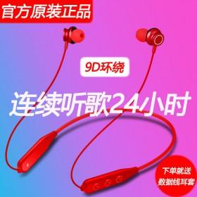 通用无线蓝牙耳机运动耳机超长待机入耳式重低音迷你