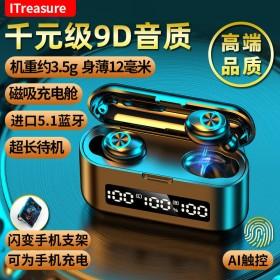无线蓝牙耳机入耳塞头戴式运动vivo华为苹果通用