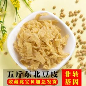 豆腐皮丝东北特产干货油豆皮5斤豆制品蛋白肉腐竹凉拌
