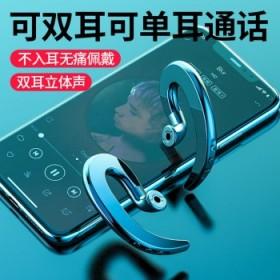 无线蓝牙挂耳式耳机vivo华为OPPO苹果通用耳机