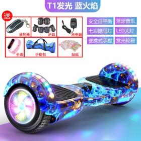 电动智能平衡车双轮儿童成人代步平行车小学生体感扭扭