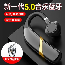 蓝牙耳机无线挂耳式单耳运动防水超长待机苹果通用型