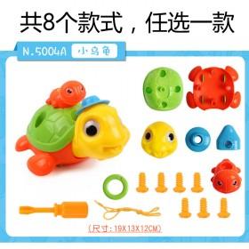 3~6岁拆装儿童玩具益智玩具可反复拆卸拼装