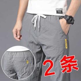 两条装 透气运动休闲裤