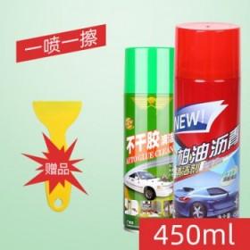 除胶剂去胶不干胶清洁剂汽车粘胶去除剂柏油清洗剂