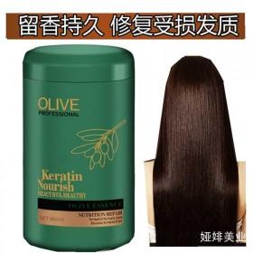 950ml大瓶发膜修护干枯毛躁柔顺补水香氛护发素