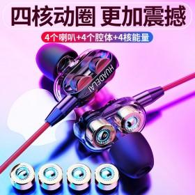 真双动圈重低音耳机手机K歌带麦入耳式耳塞安卓通用