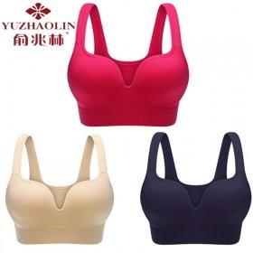 2件俞兆林聚拢无钢圈文胸运动内衣防震健身背心式胸罩