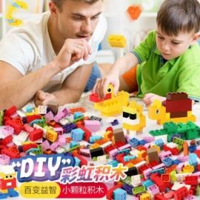 300粒 兼容乐高积木玩具