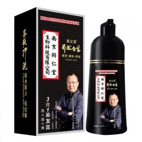 南京同仁堂一洗黑洗发水自然亮黑染发剂染黑染发膏