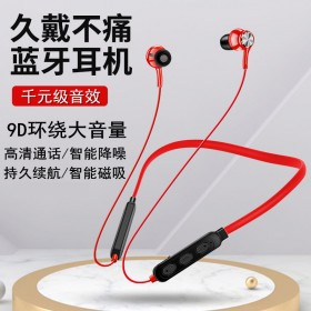 超长待机蓝牙耳机颈戴式双耳无线运动华为苹果通用