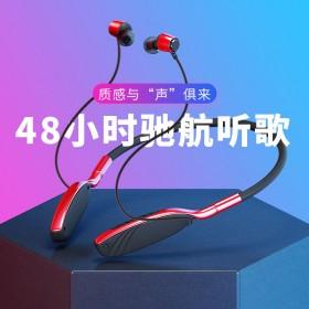 运动蓝牙双耳机挂颈式迷你耳塞立体音安卓苹果通用