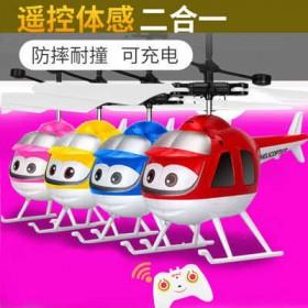 感应飞行器玩具充电悬浮遥控飞机