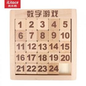 大号25数字华容道益智玩具