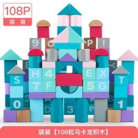 108粒 儿童大颗粒积木桌拼装玩具