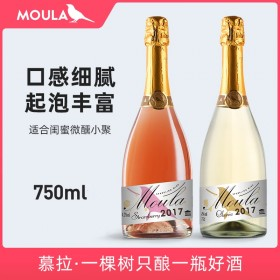 慕拉莫斯卡托起泡酒香槟白葡萄果酒蜜桃气泡少女甜