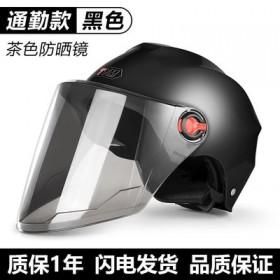 电瓶车头盔电动车安全头帽男女