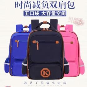 小学生书包男生女童双肩包韩版贵族英伦风优质面料