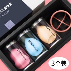 美妆蛋粉扑套装组合超软非乳胶葫芦水滴干湿两用美妆化