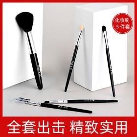 美妆工具红妆日记5件套化妆刷套装 便携带腮红刷眼影