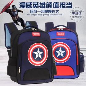 小学生书包男美国队长大容量1-6年级护脊双肩背包