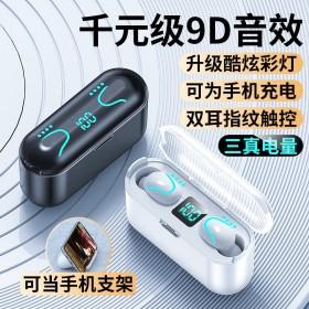 oppoA92s蓝牙耳机双耳A52无线A8运动跑步