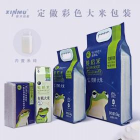 食品包装袋彩印磨砂塑料复合透明真空袋子大米手提袋
